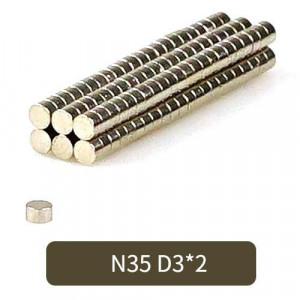Магниты 3X2 мм (N35) для головоломок