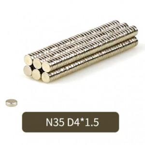 Магниты 4X1,5 мм (N35) для головоломок